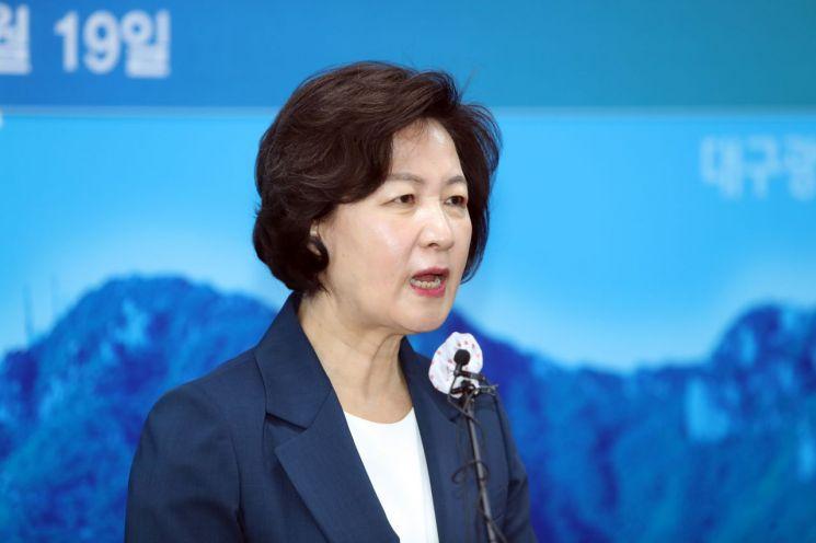 더불어민주당 대권주자인 추미애 전 법무부 장관./사진=연합뉴스