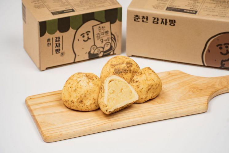 '2021 대한민국 관광공모전'에서 관광기념품 부문 대통령상을 수상한 '춘천 감자빵'