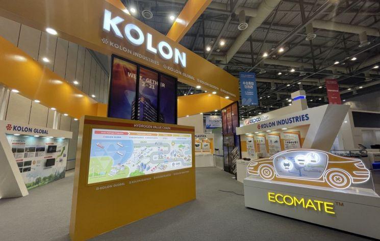 코오롱, 4개사 역량 집결해 '수소 밸류체인 '구축