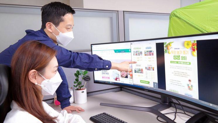 삼성전자 직원들이 농가돕기 착한 소비 캠페인이 진행되는 온라인 장터에서 농산품을 고르고 있다./사진제공=삼성