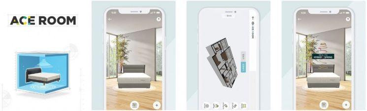 에이스침대의 AR 애플리케이션 '에이스룸' 모바일 기기 소개 화면. [사진제공=에이스침대]