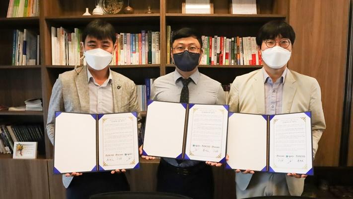서울보청기와 업무 협약을 체결했다. ⓒ 아시아경제