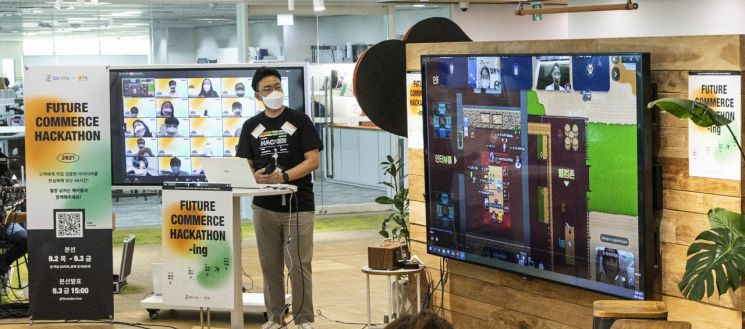 GS리테일 해커톤 행사에 참여한 직원이 아이디어에 대해 설명하고 있다(사진제공=GS리테일).