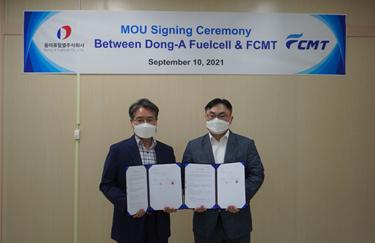 FCMT, 동아퓨얼셀과 양해각서…연료전지 시스템 개발 협력