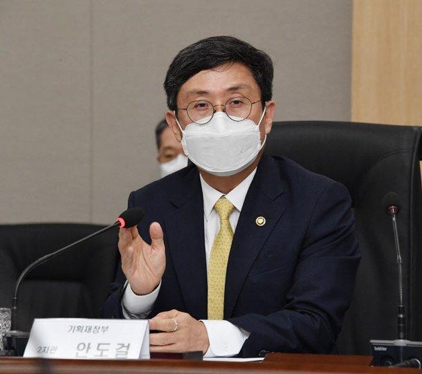 안도걸  기획재정부 2차관.(이미지 출처=연합뉴스)