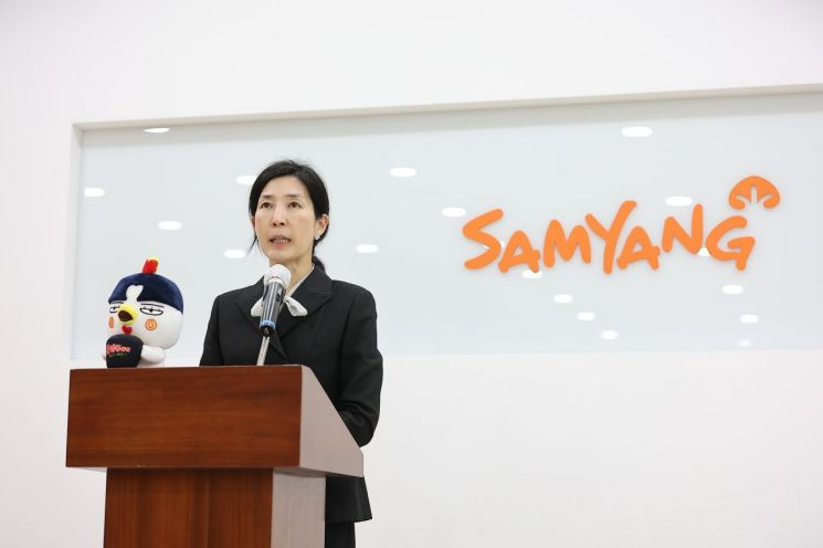 김정수 삼양식품 총괄사장이 14일 오전 언택트 창립기념식에서 기념사를 하고 있다.