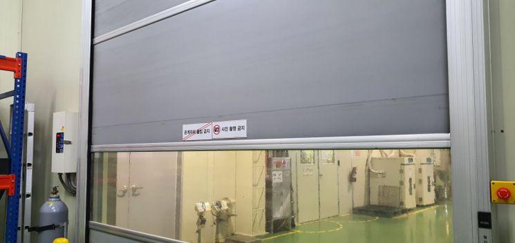 사진촬영이 불가능한 나노브릭 1층의 생산공장.  사진=유현석 기자