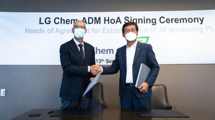 LG화학, 국내 최초 美에 바이오 플라스틱 공장 설립