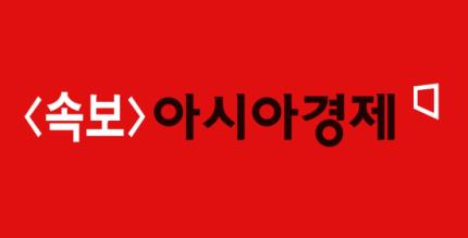 [속보] 다우·나스닥, 1% 상승 마감