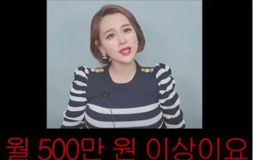 사진=유튜브 '한방언니' 캡처