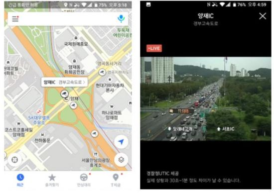 울릉도·독도까지 본다…티맵, 7200곳 CCTV 기능 추가