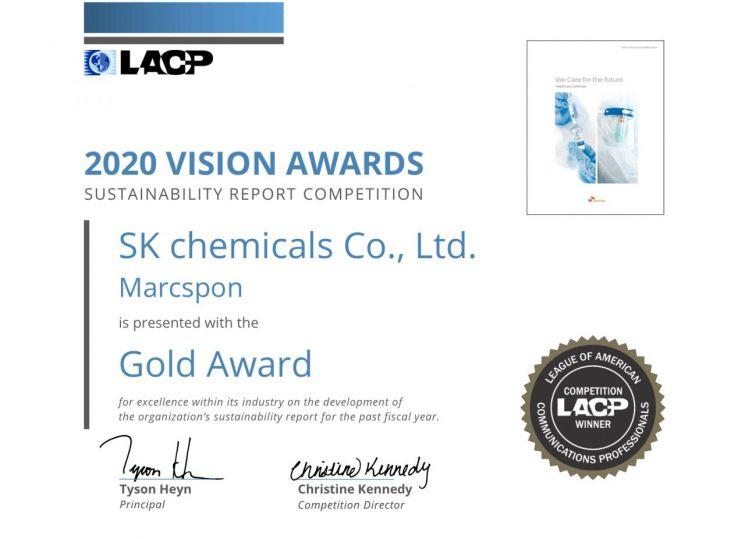 SK케미칼, 지속가능경영 보고서 'LACP 비전 어워드' 금상