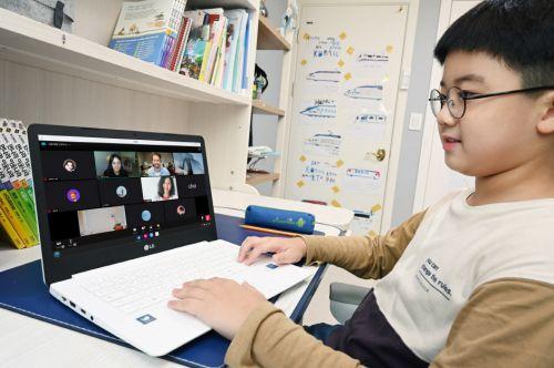 '원격교육' 잡자…LG전자, 네이버와 '웨일북' 출시