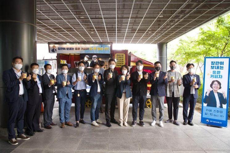 지난 13일 임혜숙 과학기술정보통신부 장관이 대덕연구개발특구에서 연구소기업 청년 대표들과 간담회를 개최했다.