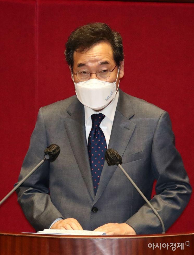 이낙연 더불어민주당 의원이 15일 국회에서 열린 본회의에서 본인의 의원직 사직안에 대한 투표 전 신상벌언을 하고 있다./윤동주 기자 doso7@