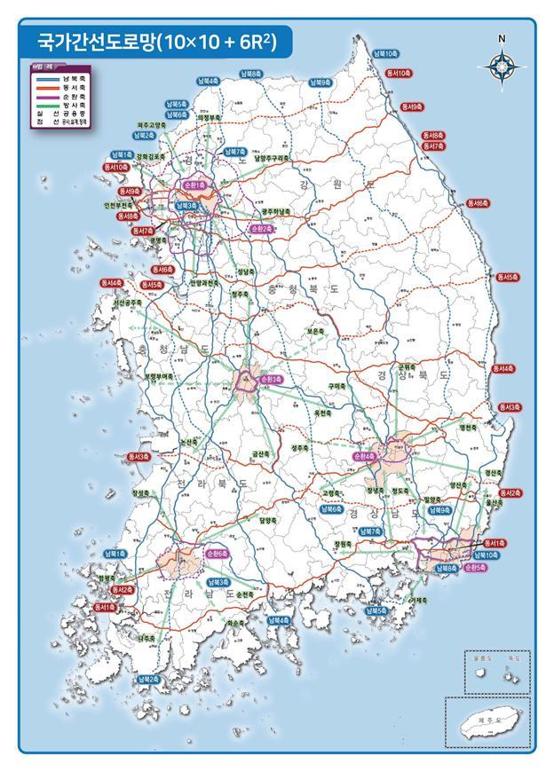 국가 간선도로망 30년 만에 바뀐다…남북·동서 각 10개축