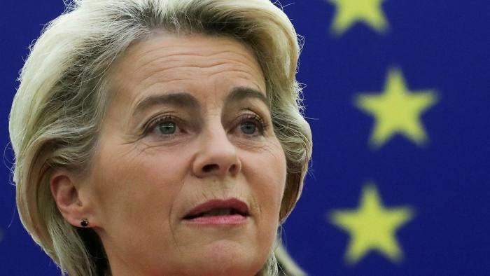 우르줄라 폰데어라이엔 EU 집행위원장(사진출처:로이터)