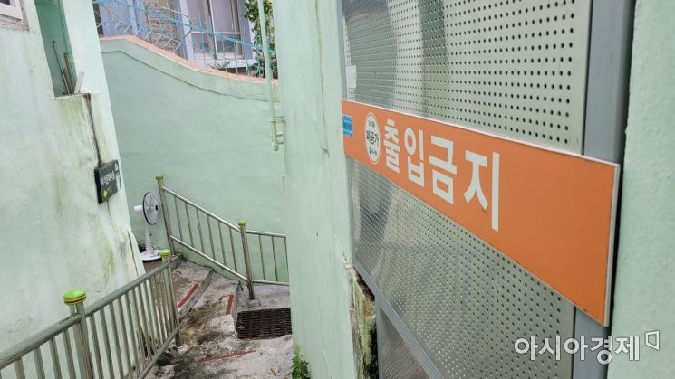 부산 서구 아미동의 한 빈집에 출입금지 문구가 설치돼 있다. 사진=유병돈 기자 tamond@