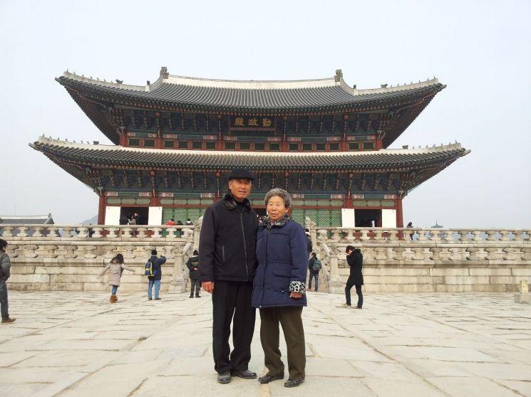 이유경 엔투비 대표의 멘토인 부모님. 아버지 고(故) 이병일씨(왼쪽)의 생전 모습과 어머니 박두엽씨.
