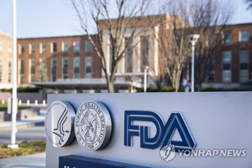 미국 FDA. /사진=연합뉴스