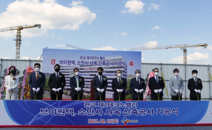 강신호 CJ대한통운 대표(왼쪽 네번째), 김선중 브이원텍 대표(왼쪽 다섯번째), 김대환 소만사 대표(왼쪽 여섯번째) 등이 15일 열린 브이원텍&소만사 사옥 신축공사 기공식에 참석한 모습.
