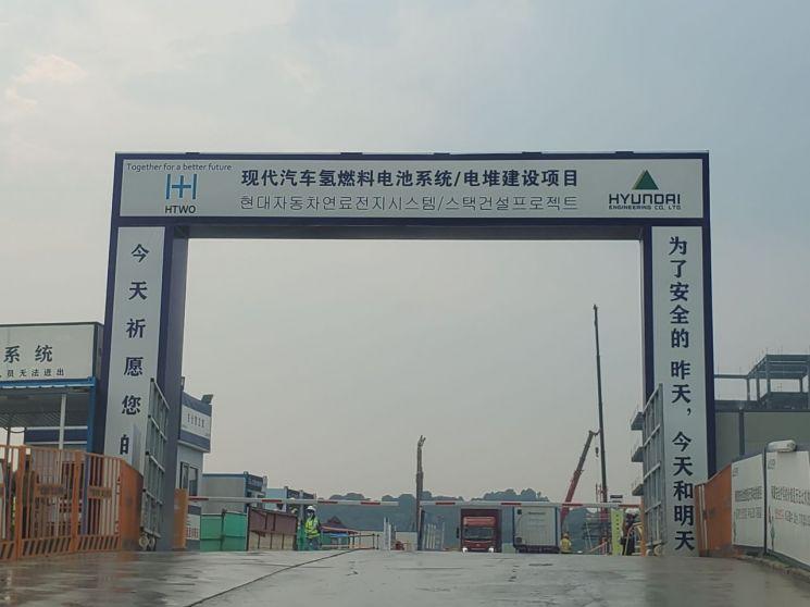현대자동차는 중국 광둥성 광저우 황푸개발구에 수소연료전지시스템 생산 공장을 짓고 있다. 내년 말 완공 예정인 이 공장에선 연간 6400기의 수소연료전지시스템을 생산, 중국 현지 기업 등에 판매한다.