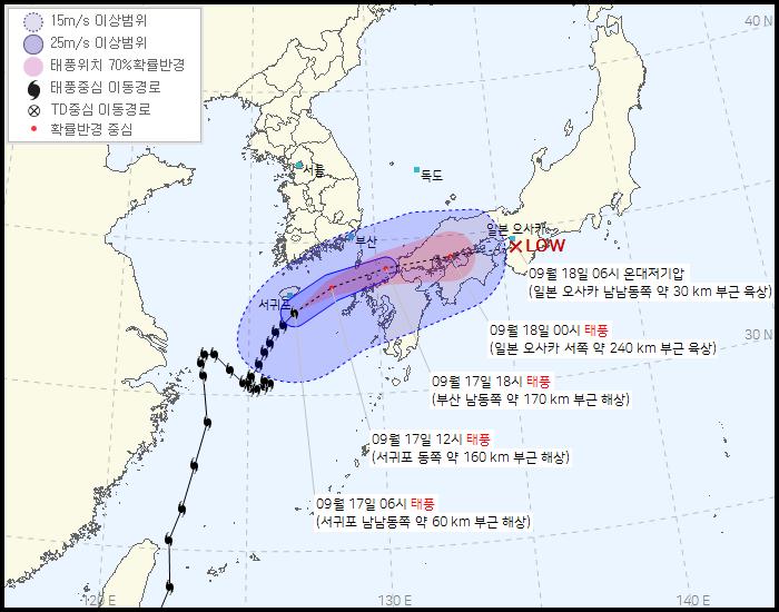 [날씨]태풍 물러가 대부분 지역 선선…일교차 커
