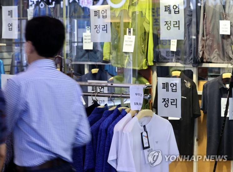 서울 을지로 한 상점에 폐업 관련 안내문이 부착돼 있다. 사진은 기사 중 특정 표현과 무관. [이미지출처=연합뉴스]