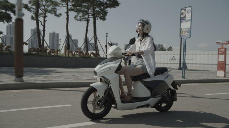 현대케피코, 전기이륜차용 구동시스템 '모빌고' 양산