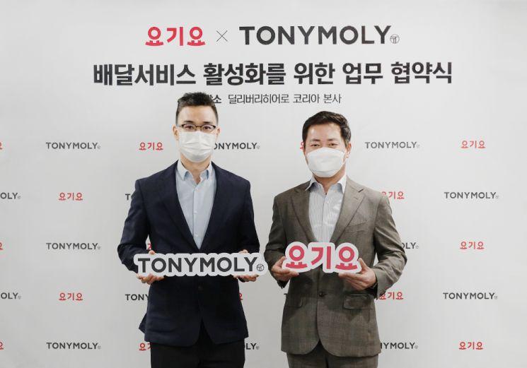 박해웅 딜리버리히어로코리아 플랫폼사업본부 부사장(왼쪽)과 김철민 토니모리 영업총괄 상무가 협약 체결 후 기념촬영을 하고 있다.