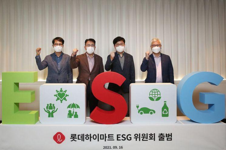 16일 롯데하이마트가 서울 송파구 롯데월드타워에서 이사회를 개최하고 이사회 산하 ESG 위원회 설립을 결의했다.