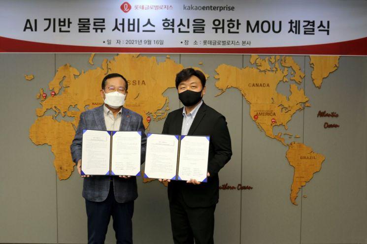 왼쪽부터 박찬복 롯데글로벌로지스 대표, 백상엽 카카오엔터프라이즈 대표
