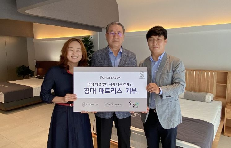 (왼쪽부터) 최정선 동부희망케어센터장, 김삼재 대명복지재단 국장, 정현철 대명소노시즌 상무.