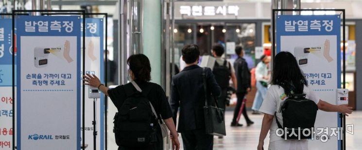 [포토]발열측정하는 열차 이용객들