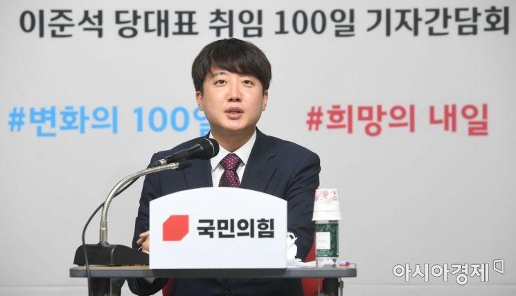 이준석 국민의힘 대표가 17일 서울 여의도 중앙당사에서 취임 100일 기자간담회를 갖고 있다./윤동주 기자 doso7@