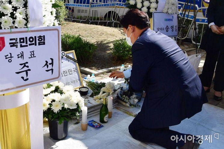 [포토] 자영업자 합동 분향소 찾은 송영길 대표