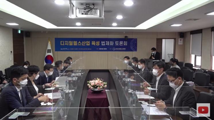 """""""디지털헬스, 산업으로서 법적지위 부여해야"""""""