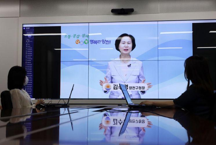 """""""양천구 공무원들 '메타버스'에 올라타다!"""""""