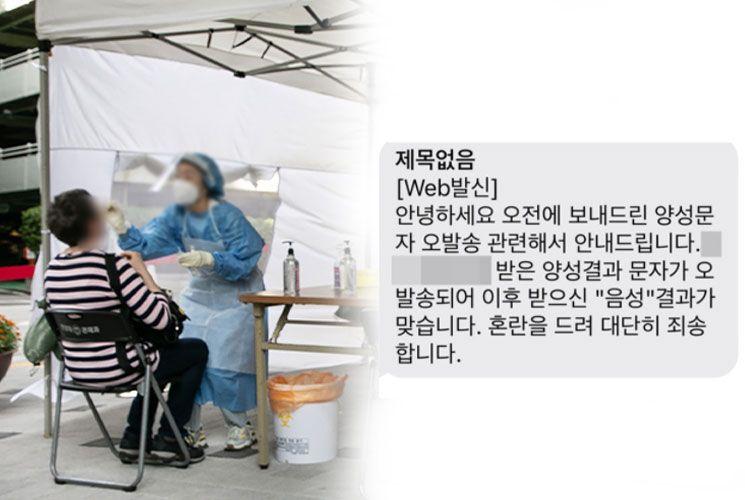기사내용과 직접적인 연관없음. 연합뉴스(좌) / 독자제공(우)