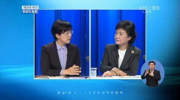 지난 2012년 12월4일 열린 대선후보 TV토론회에서 통진당 이정희 후보가 새누리당 박근혜 후보를 공격하고 있는 모습. /사진=KBS
