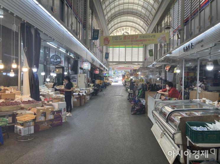16일 오후 손님이 없어 한산한 모습을 보이고 있는 서울 중부시장의 모습. 사진=김서현 기자 ssn3592@asiae.co.kr