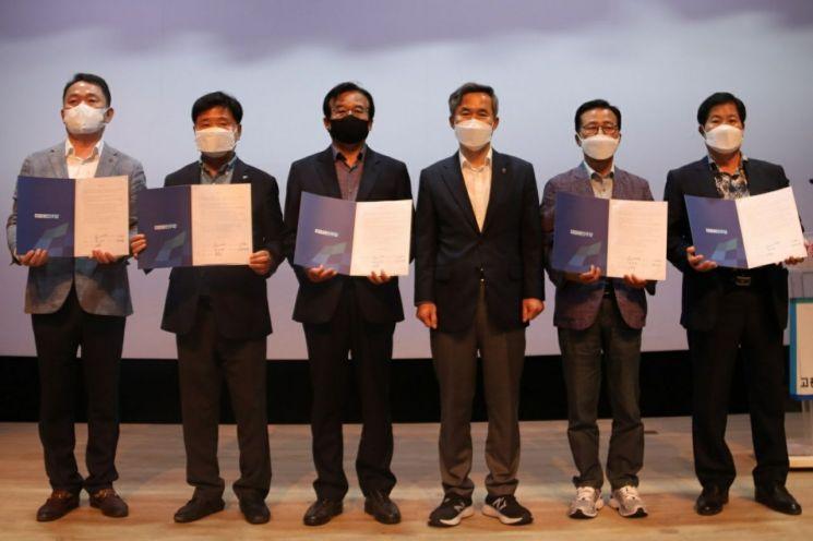 지난 6월 18일 민주당 지역위원회 임시 대의원 대회에서 경선 룰 등에 대해 후보들이 합의를 하고 기념 촬령을 했다.