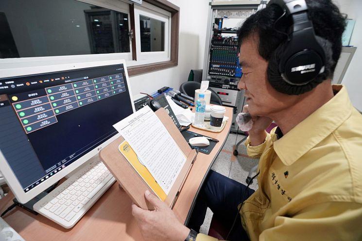 이승로 성북구청장, 구청 방송 일일DJ로 직원들에 추석 명절인사