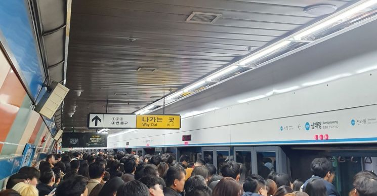 4호선 남태령역. 기사 중 특정표현과 무관한 이미지. [이미지출처=연합뉴스]