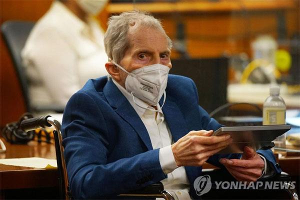 Dust apareció en la corte en una silla de ruedas en mayo. [이미지출처=연합뉴스]