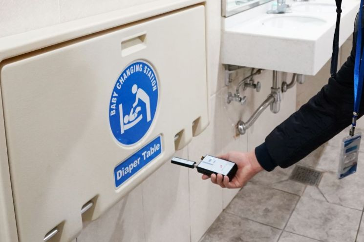 동대문구, 추석 명절 공중·개방화장실 특별점검 나선 이유?