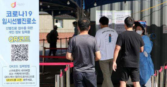 19일 서울역 광장에 마련된 코로나19 임시 선별검사소를 찾은 시민들이 순서를 기다리고 있다./윤동주 기자 doso7@
