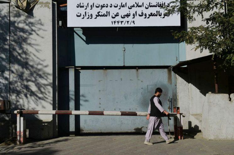 아프가니스탄 수도 카불에서 17일(현지 시각) 한 남성이 탈레반에 의해 폐쇄된 전 정부의 여성부 건물 입구를 지나고 있다. [이미지출처=연합뉴스]