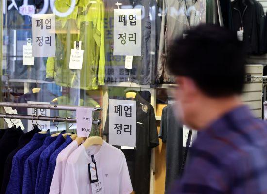 지난달 18일 오후 폐업 관련 안내문이 부착된 서울 을지로의 한 상점 모습 / 사진=연합뉴스