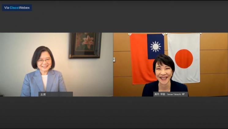 日 자민 총재선 도전 다카이치, 차이잉원 대만 총통과 회담